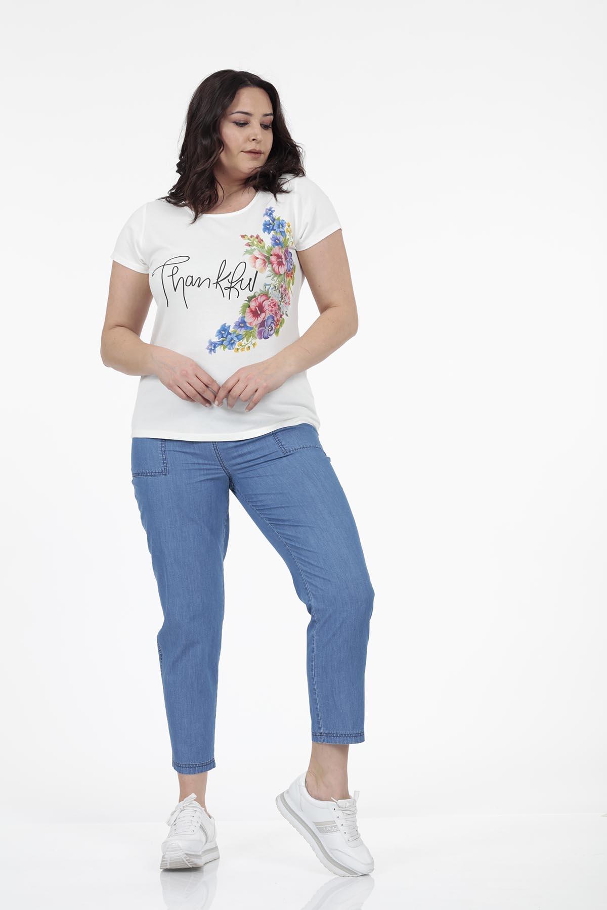 ThankFul Baskı Detaylı T-shirt - Thumbnail